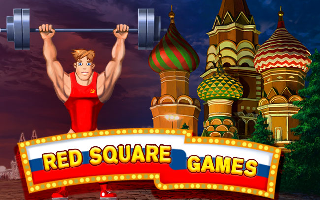 Red Square Game Logo